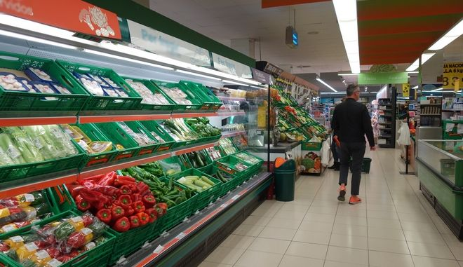 Σούπερ μάρκετ (φωτογραφία αρχείου)