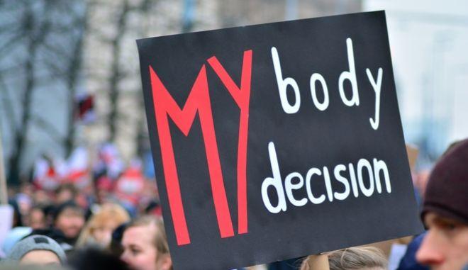 Διαμαρτυρία για τις αμβλώσεις