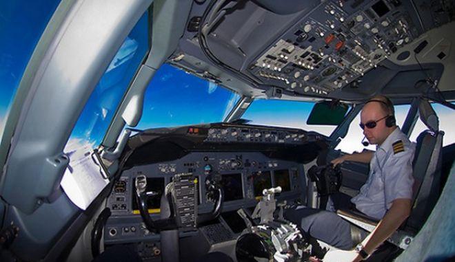 Νορβηγία: Μόνιμη παρουσία δύο ανθρώπων στο πιλοτήριο για λόγους ασφαλείας