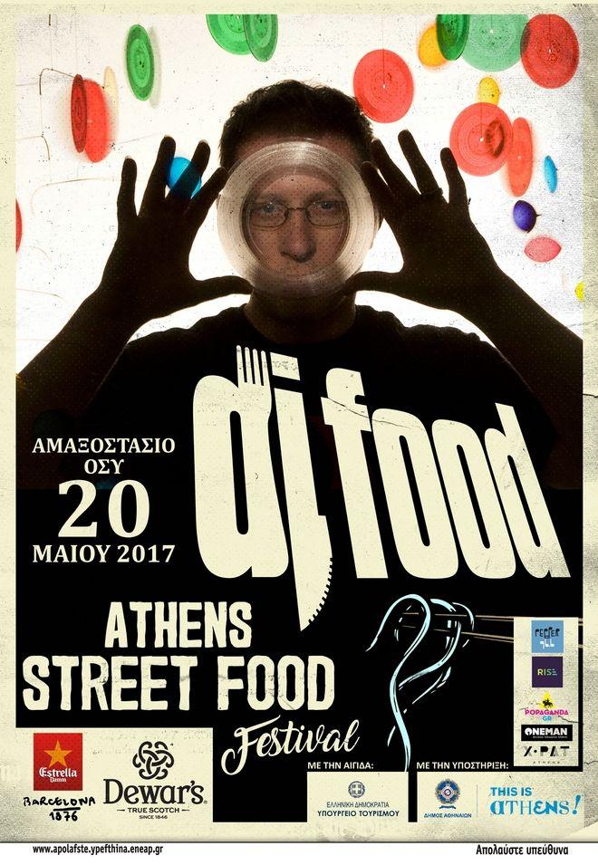 Athens Street Food Festival: Το μεγάλο γαστρονομικό πάρτι επιστρέφει