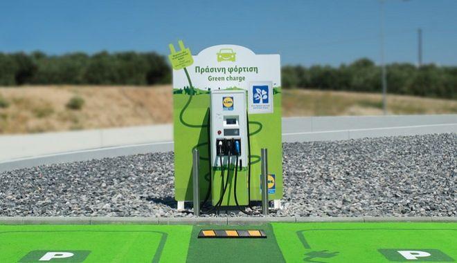 Η Lidl Ελλάς επενδύει στην ηλεκτροκίνηση με σταθμούς πράσινης φόρτισης στα καταστήματα της