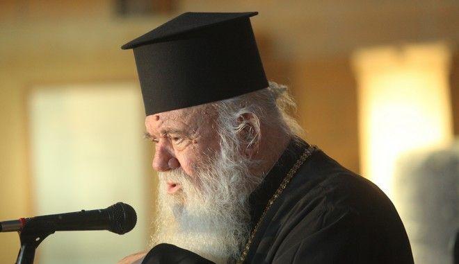 Την ελπίδα να επεκταθεί η δωρεά μυελού των οστών σε όλη την Ελλάδα εξέφρασε ο Αρχιεπίσκοπος Ιερώνυμος