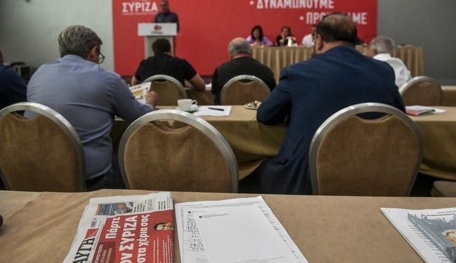 Φωτογραφία από τη συνεδρίαση της ΚΕ του ΣΥΡΙΖΑ