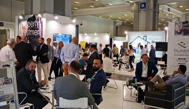 ATHENS REAL ESTATE EXPO 2019