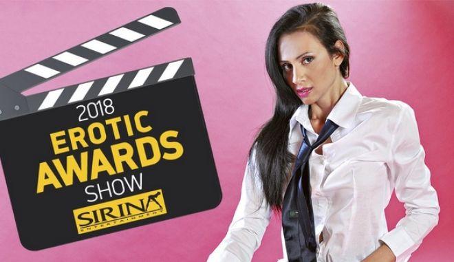 International Erotic Awards: Η Sirina έστειλε επίσημη πρόσκληση στον Τραμπ