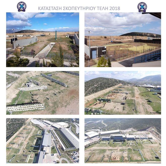 Σκοπευτήριο ΕΛΑΣ: Δείτε πώς ήταν και πώς έγινε μετά την ανακαίνιση από το Ίδρυμα Σταύρος Νιάρχος