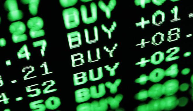 Stock Market Financial Trading Screen in Green - Buy