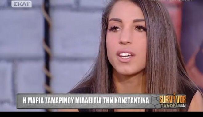 Survivor: Η Μαρία Σαμαρίνου έκανε αποκαλύψεις για την Κωνσταντίνα Σπυροπούλου