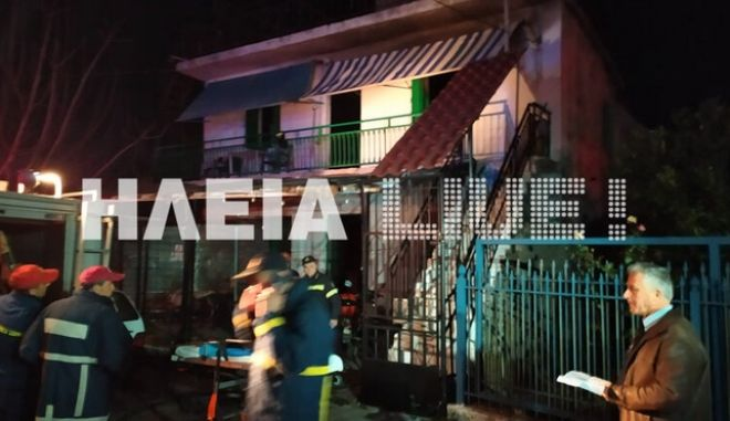 Αμαλιάδα: Νεκρός 78χρονος από πυρκαγιά στο σπίτι του