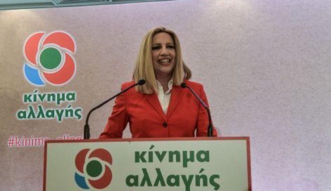 Ομιλία της Προέδρου του Κινημάτος Αλλαγής σε στελέχη του κόμματος το Σάββατο 11 Ιανουαρίου 2020. (EUROKINISSI)