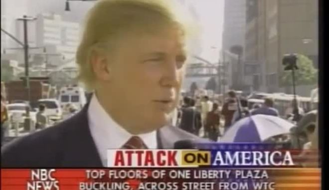 11η Σεπτεμβρίου: Όταν ο Τραμπ έβλεπε τον όλεθρο σαν κτηματομεσίτης
