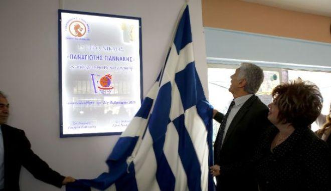Το 1ο ΕΠΑΛ Νίκαιας μετανομάστηκε σε 'Παναγιώτης Γιαννάκης'