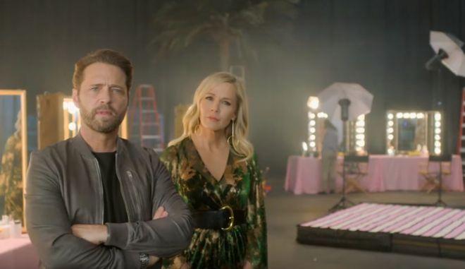 Beverly Hills 90210: Πότε θα παιχτεί στην Ελλάδα