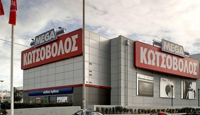 Κωτσόβολος: Θετική πορεία οικονομικών μεγεθών