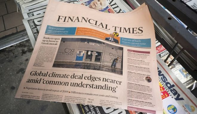 Η Pearson ανακοίνωσε την πώληση της εφημερίδας Financial Times στον ιαπωνικό όμιλο Nikkei
