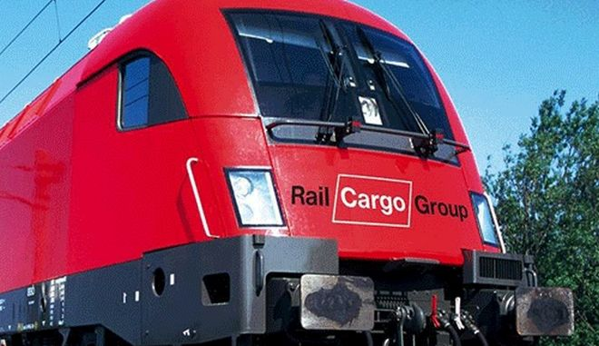 Εγκαινιάστηκε το πρώτο εμπορευματικό δρομολόγιο της Rail Cargo Logistics Goldair