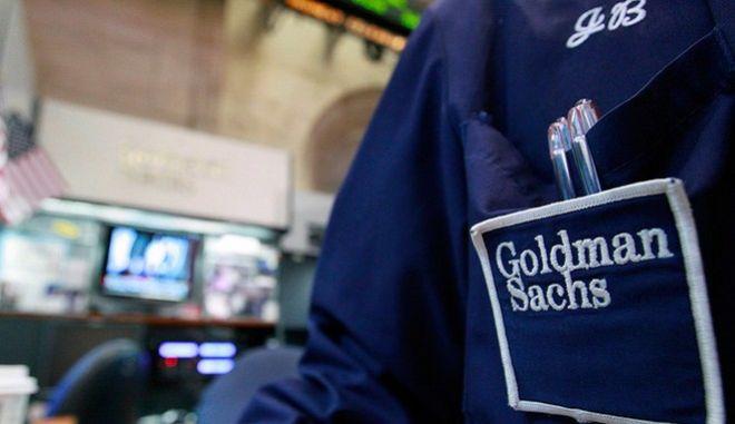 """Η FED """"έσωσε"""" Goldman Sachs και Morgan Stanley στα αμερικανικά Stress Tests"""