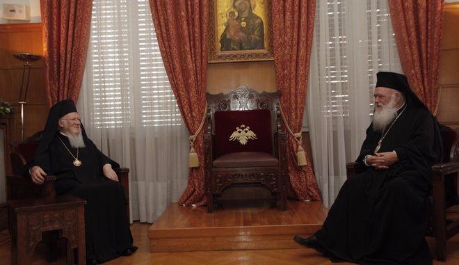 Στιγμιότυπο από παλαιότερη συνάντηση του Αρχιεπισκόπου Ιερώνυμου με τον Οικουμενικό Πατριάρχη