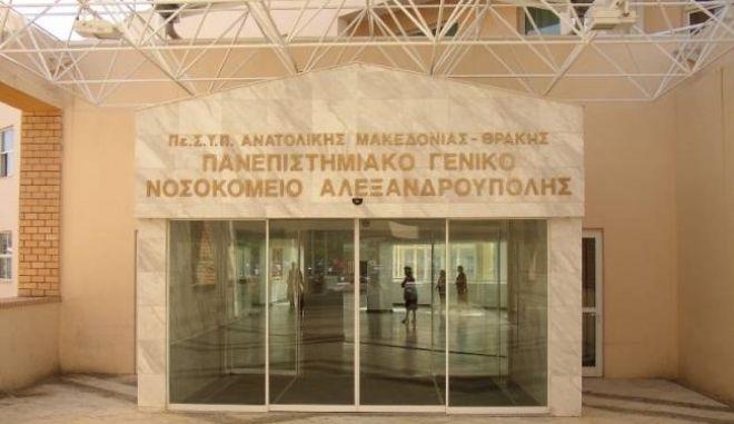 Κορονοϊός: Στους 185 οι νεκροί - Κατέληξε 74χρονος από την Ξάνθη