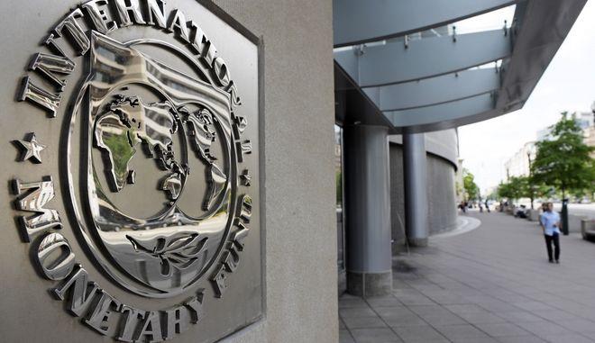 Τα γραφεία του ΔΝΤ, στις ΗΠΑ