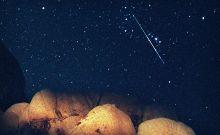 Βρέθηκαν διαμάντια στη Γη σε μετεωρίτη από χαμένο πλανήτη του ηλιακού μας συστήματος