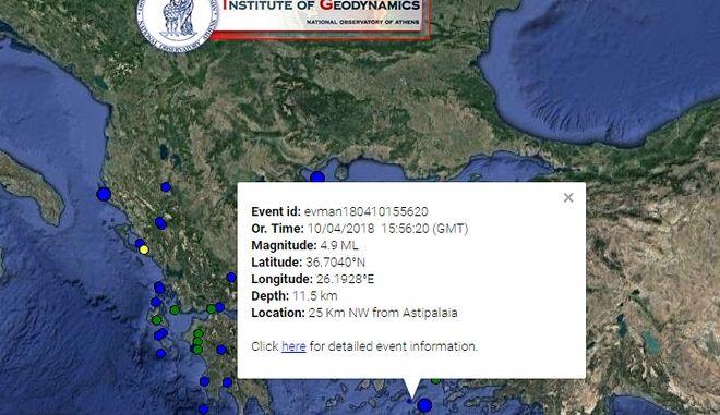 Στα 4,9 Ρίχτερ τελικά ο σεισμός κοντά στην Αστυπάλαια