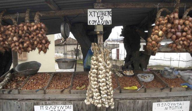 Μαγαζάκι με σκόρδα στα Τρίκαλα