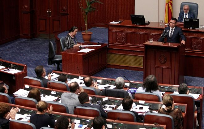 Φωτογραφία αρχείου: Βουλή της πΓΔΜ