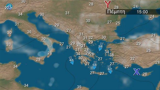 Μελτέμι στο Αιγαίο και κανονικές θερμοκρασίες