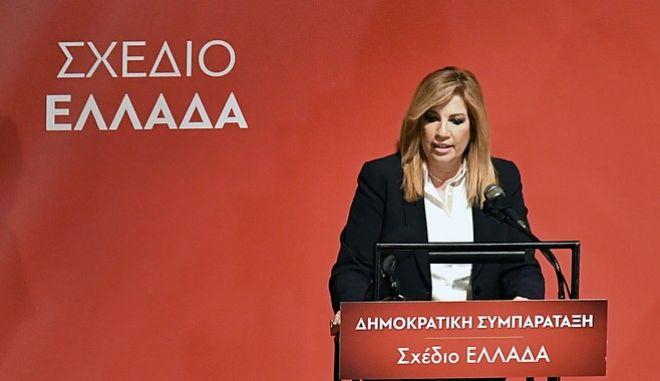 Η επικεφαλής της Δημοκρατικής Συμπαράταξης, Φώφη Γεννηματά