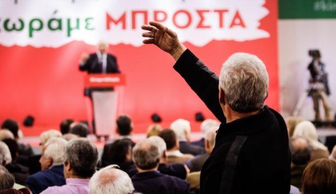 Ιδρυτικό συνέδριο του Κινήματος Αλαγής. Χαιρετισμός των ομιλητών, Παρασκευή 16/3/2018. (EUROKINISSI/ΠΑΝΑΓΟΠΟΥΛΟΣ ΓΙΑΝΝΗΣ)