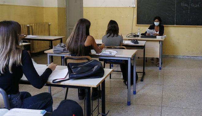 Μαθητές σε σχολείο της Ιταλίας
