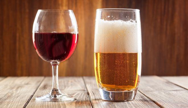 Κρασί και Μπίρα