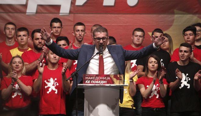 Ο επικεφαλής του VMRO-DPMNE Κριστιάν Μιτσόφσκι κατά τη διάρκεια συγκέντρωσης στα Σκόπια