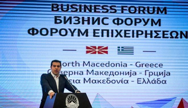 Ομιλίες του  Πρωθυπουργού Αλέξη Τσίπρα και του Πρωθυπουργού της Βόρειας Μακεδονίας Ζόραν Ζάεφ,σε φόρουμ επιχειρηματιών των δυο χωρών