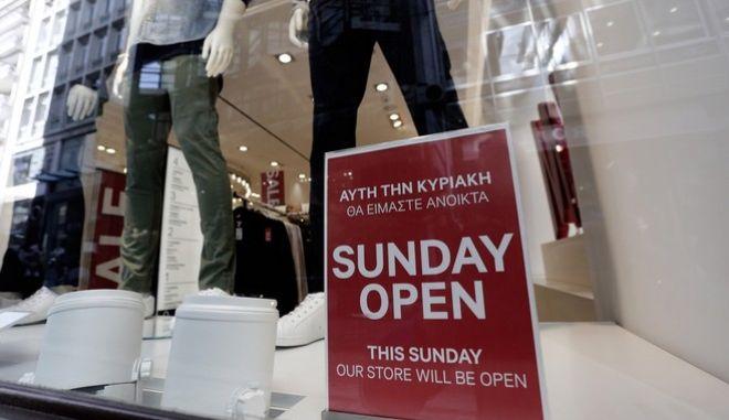 Έπεσαν υπογραφές για τα ανοιχτά καταστήματα τις Κυριακές
