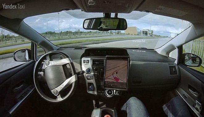 Ανταγωνιστής της Google λάνσαρε το πρώτο ταξί, χωρίς οδηγό, στην Ευρώπη