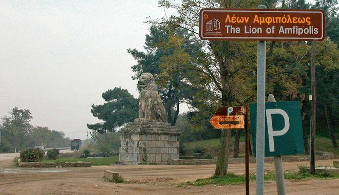 Γνωρίστε την αρχαία Αμφίπολη. Η τοποθεσία και η ιστορία της περιοχής που συνδέεται με τον Μ. Αλέξανδρο
