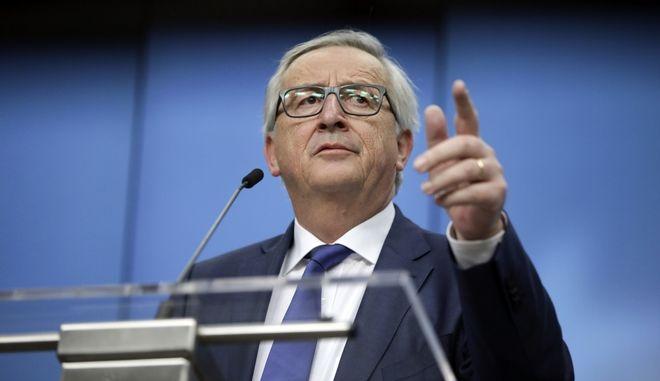 Ο πρόεδρος της Ευρωπαϊκής Επιτροπής Ζαν-Κλοντ Γιούνκερ