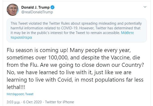 Facebook και Twitter κατέβασαν post του Τραμπ - Έλεγε ότι η γρίπη είναι πιο φονική από τον κορονοϊό