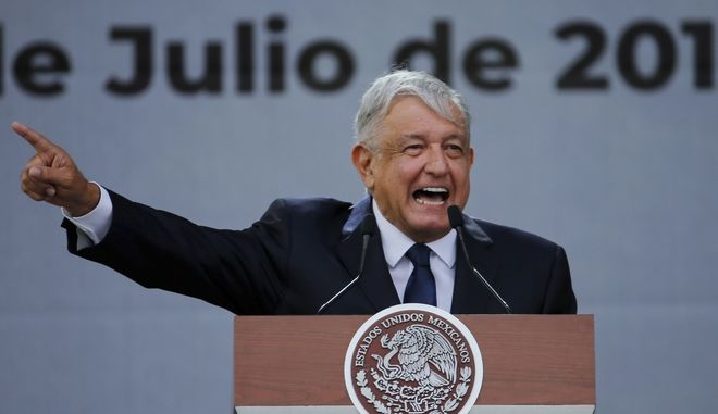 Ο πρόεδρος του Μεξικού Αντρές Μανουέλ Λόπεζ Ομπραδόρ σε ομιλία του στην Πόλη του Μεξικού