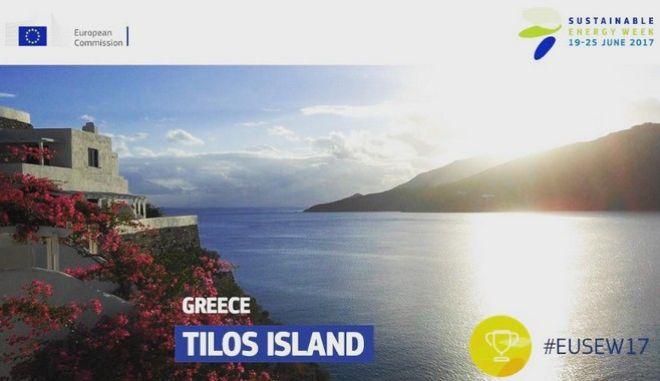 H Τήλος έδειξε το δρόμο και έγινε ενεργειακό παράδειγμα για την Ευρώπη