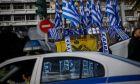 Μέτρα ασφαλείας που έχει θέσει σε εφαρμογή η ΕΛ.ΑΣ. για το συλλαλητήριο ενάντια στην Συμφωνία των Πρεσπών
