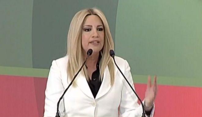 Η Φώφη Γεννηματά παρουσιάζει το ευρωψηφοδέλτιο του ΚΙΝΑΛ