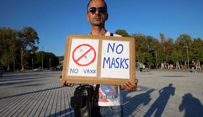 Εισαγγελέας Αρείου Πάγου: Αυτόφωρο για τους αρνητές μάσκας