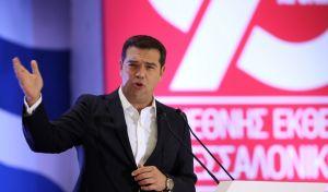 Στιγμιότυπο από την ομιλία του πρωθυπουργού Αλέξη Τσίπρα στην περσινή ΔΕΘ