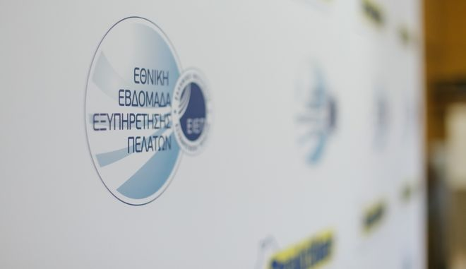 Η ελληνική εταιρεία που έχει το 'κλειδί' για το σπίτι σου