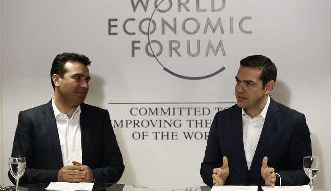 Στιγμιότυπο από το παγκόσμιο οικονομικό φόρουμ στο Νταβός,πρωθυπουργός Αλέξης Τσίπρας ομιλητής στις εργασίες του φόρουμ, Τετάρτη 24 Ιανουαρίου 2018 (EUROKINISSI/ΓΡ.ΤΥΠΟΥ ΠΡΩΘΥΠΟΥΡΓΟΥ)