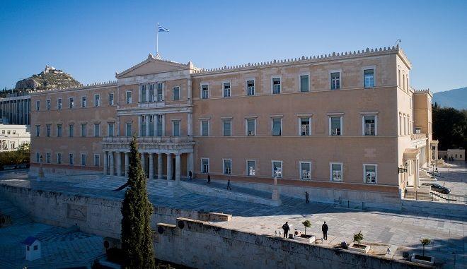 Φωτό αρχείου, το κτίριο της Βουλής