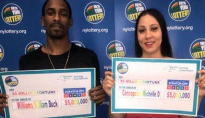 Ο Γουίλιαμ και η Μισέλ κέρδισαν 5 εκατομμύρια δολάρια